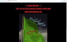 Twitter Hacked by Iranian Cyber Army